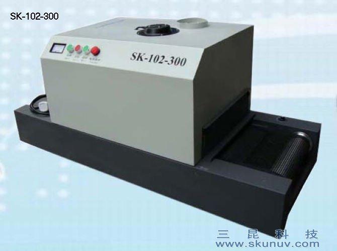 桌面式UV机 台式UV光固化机SK-102-300 - UV,SK,1,光,型,桌,桌面,