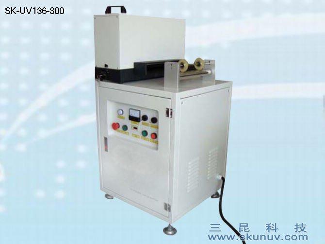 不干胶商标印刷机配套UV机SK-UV136-300 - UV,SK,1,配套,商,印,干,