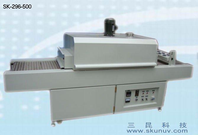 IR红外线燧道炉 烘干固化设备SK-296-500 - SK,干,道炉,线,IR,