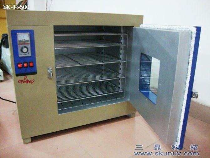 IR红外线烤箱SK-IR-500实验用红外线烤箱