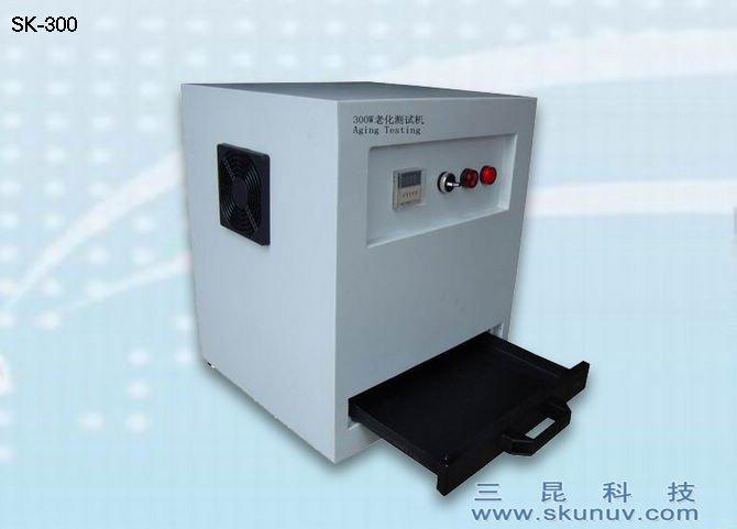 手表行业专用UV紫外线老化测试机SK-300