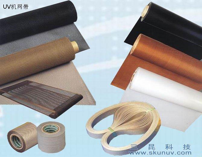 UV机 UV光固机 UV固化机专用网带 - UV,网,光,