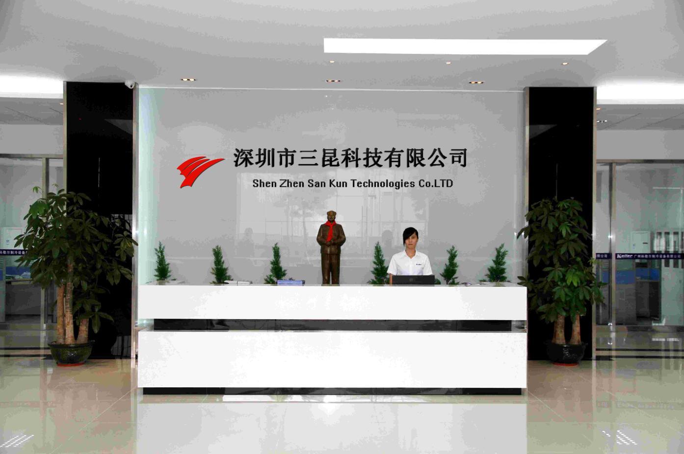 深圳市三昆科技有限公司