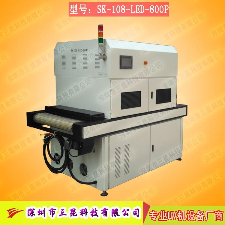 【uv侧固化机】适用于OCA全贴合方面专用SK-108-LED-800P - uv侧固化机