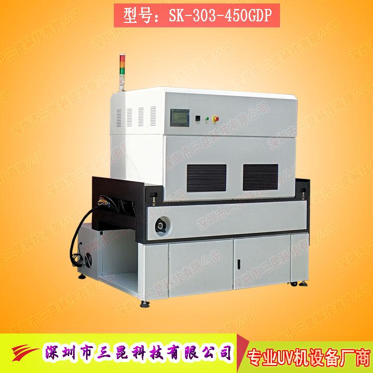 【三防漆uv机】用于线路板防尘、防腐蚀、防静电SK-303-450GDP