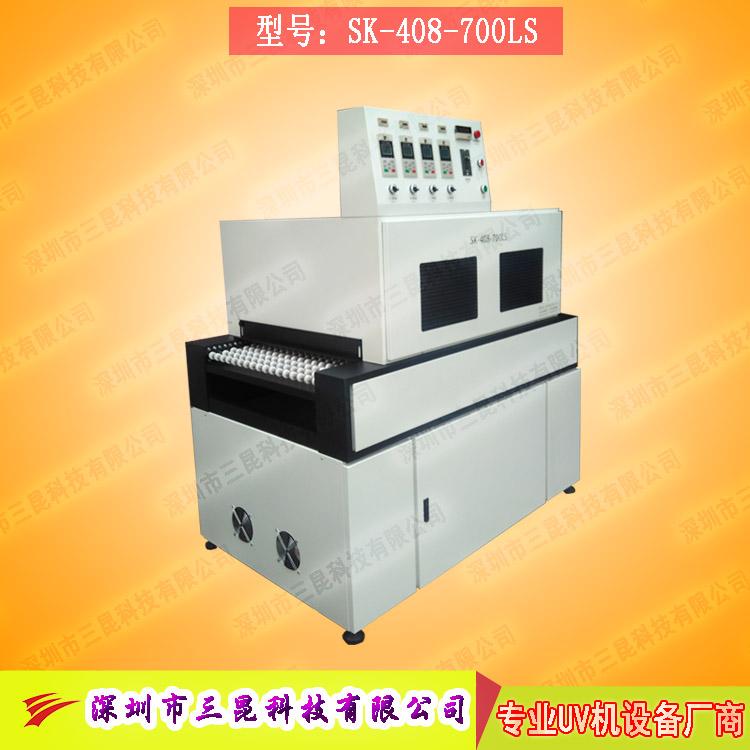 【节能固化机】PCB行业电子电源双波峰uv设备SK-408-700LS