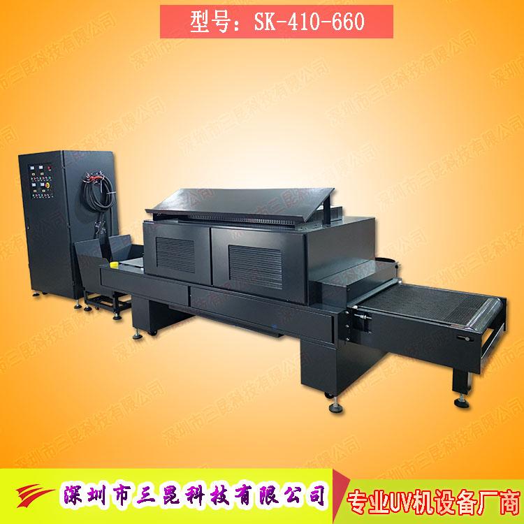 【印刷机加装uv机】用于胶印、凹印、柔印、涂布上光_SK-410-660