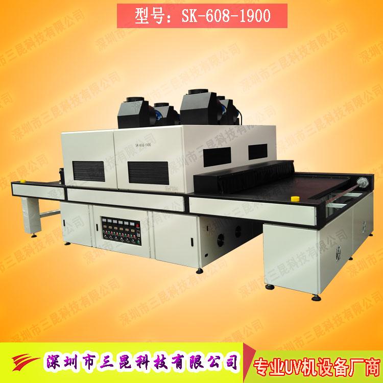 【大功率uv固化机】超宽1.9米输送面适用于各种尺寸产品SK-608-1900